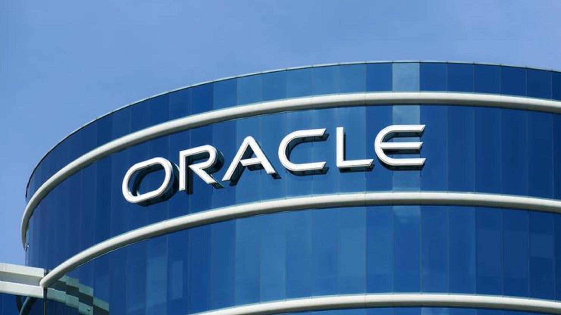 Oracle - Edificio